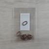 Kép 1/2 - Szerelőkarika, ovális - vörösantik, 7,3x12x1,2mm, 10db